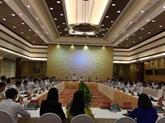 La 8e session plénière du Comité national de l'APEC 2017