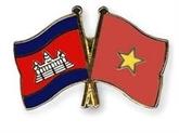 Le Vietnam accorde de limportance au développement des relations avec le Cambodge
