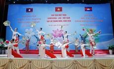 Vietnam-Laos-Cambodge : les présidents des Fronts rencontrent des étudiants exemplaires