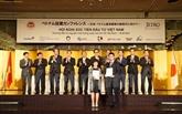 Santé: le groupe TH scelle sa coopération avec le japonais ITEC