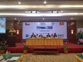 Vietnam - République tchèque : renforcement de la coopération commerciale