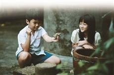 Mais où sont passés les films vietnamiens pour enfants ?