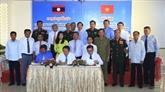 Quang Tri, Savanakhet et Salavan unies pour une frontière de paix et d'amitié