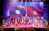Célébration des anniversaires des relations Vietnam - Laos à Hanoï