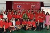 Célébration des anniversaires des relations Vietnam - Laos en Chine