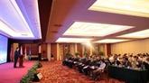 Ouverture du sixième Forum syndical des BRICS à Pékin
