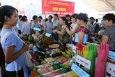 Foire internationale du commerce, du tourisme et de l'investissement à Dà Nang