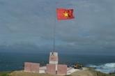 Quang Ngai : mille drapeaux nationaux offerts aux pêcheurs de Ly Son