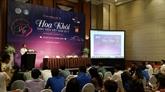 Lancement du concours Miss étudiante du Vietnam 2017 à Hanoï