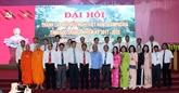 Congrès de lAssociation damitié Vietnam - Cambodge de Soc Trang