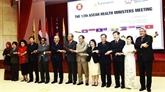 Les réalisations médicales du Vietnam présentées aux réunions internationales