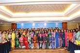 Amitié et coopération accrues entre les femmes vietnamiennes, lao et cambodgiennes