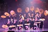 Ouverture du Festival international de danse 2017
