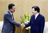 Le Vietnam exhorte les investisseurs à appliquer des technologies modernes