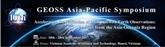 Symposium Asie-Pacifique sur les observations de la Terre