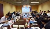 Échange de vue sur la promotion de l'investissement à Pékin