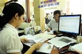 Industrie-Commerce : le ministère supprime 675 conditions d'investissement