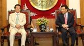 La coopération culturelle est un pilier important des relations Vietnam - Japon