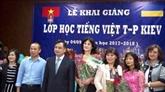 Ouverture dune classe de langue vietnamienne à Kiev