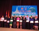 Des étudiants lao au Vietnam à lhonneur