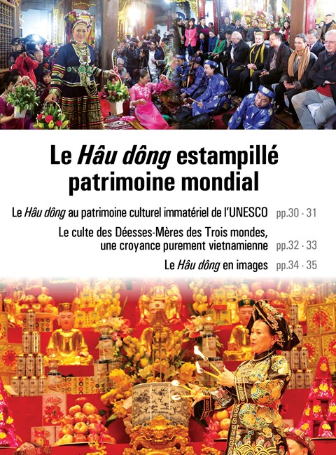 Le Hâu dông au patrimoine culturel immatériel de l'UNESCO