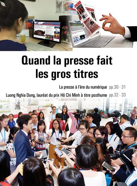 La presse à l'ère du numérique