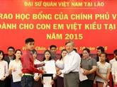Laos : 30 bourses d'études pour des jeunes d'origine vietnamienne