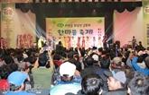 Le Vietnam à la Fête multiculturelle pour la communauté des étrangers en R. de Corée