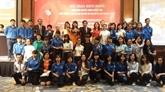 Forum sur la prévention des violences sexuelles faites aux femmes et filles