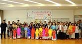 Classes de langues vietnamienne et japonaise à Kobe