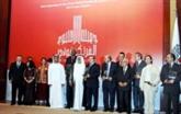 Sciences humaines : lancement de la 2e édition du Prix Ibn Khaldoun et Léopold Sédar Senghor