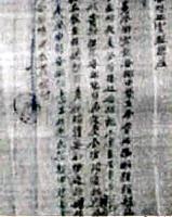 Archipel de Hoàng Sa : nouvelle preuve de la souveraineté du Vietnam