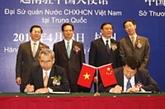 Près de 500 entreprises au Forum économique Vietnam-Chine à Zhejiang