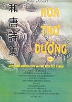 Hoa tho Duong : un dialogue édifiant rime avec une orgie de poésie