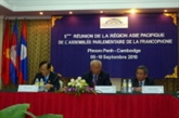 Enseignement supérieur : perspectives de coopération en Asie-Pacifique