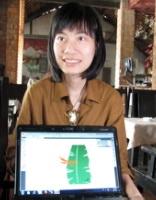 """Une Vietnamienne gagne le """"Grand prix"""" d'un concours au Japon"""