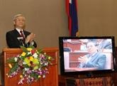 Nguyên Phu Trong à la 1re session de l'Assemblée nationale lao