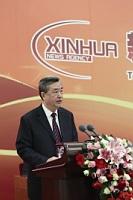 L'agence de presse Xinhua fête son 80e anniversaire