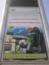 Forum «Jeunesse et emplois verts» à Niamey