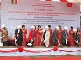Hanoi construit trois stations de pompage d'eau