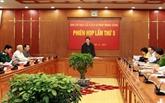 Copieux menu du Comité de la réforme judiciaire