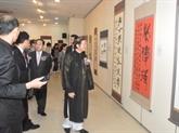 Carnets de prison exposés en République de Corée