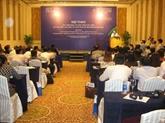 Tây Ninh, nouvel eldorado pour les investisseurs