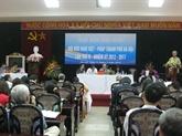 Le 4e congrès de l'Association d'amitié Vietnam-France