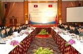 La 5e réunion sur le bornage frontalier Vietnam-Laos