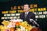 Thua Thiên-Huê appelée à mieux exploiter ses atouts