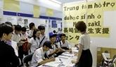 Palette élargie pour les 40 ans des relations diplomatiques Vietnam-Japon