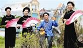 Tuyên Quang sauve le chant then