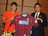 Un footballeur vietnamien jouera au Japon