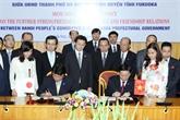 Vietnam-Japon : Hanoi et Fukuoka signent un mémorandum de coopération